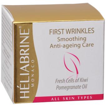 HELIABRINE First Wrinkles Cream